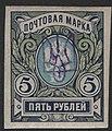 UA stamps 000013.jpg