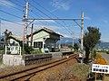 UK-Yagisawa Station-Platform.jpg