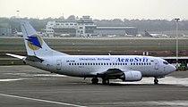 UR VVB Ukrainian Airlines.JPG