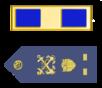 USCG - CWO1