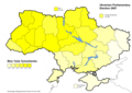 Ukrainian parliamentary election 2007 (BYuT).PNG