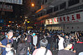 Umbrella movement Mong Kok clearance 06.JPG