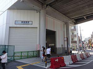 Umeyashiki Station (Tokyo) - The station entrance in August 2016
