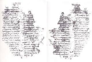 Uncial 0148