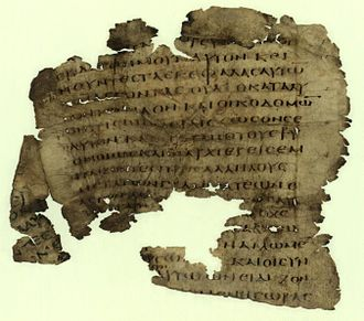 Mark 15 - Fragment of Uncial 059 (4th/5th century) showing Mark 15:29-33.
