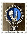 United Republic of Tanganyika & Zanzibar - 30 cents stamp 1964.jpg