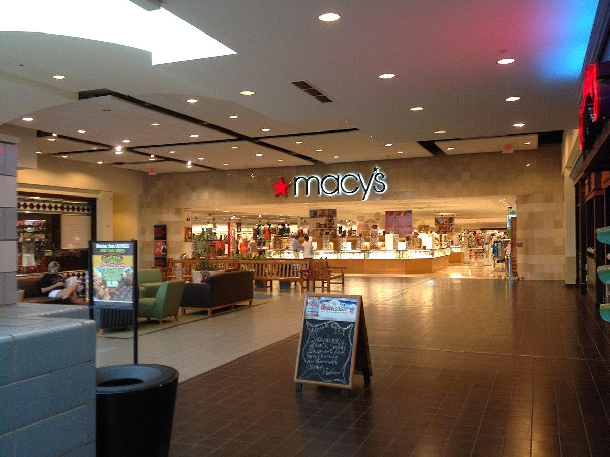 9de992053b4 University Mall (Carbondale