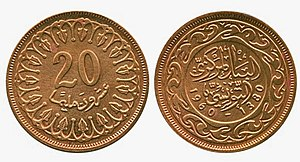 Tunisian dinar - Image: Unknown origin coin 7