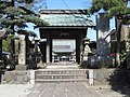 Unshō-ji's Sanmon, Fujisawa, Kanagawa.jpg