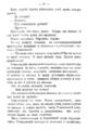 V.M. Doroshevich-Collection of Works. Volume IX. Court Essays-39.png