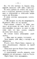 V.M. Doroshevich-East and War-51.png