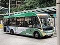 VF7558 Hong Kong Island 54M 06-02-2020.jpg