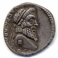 Antiquitates rerum humanarum et divinarum cover