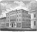 Vasárnapi Újság szerkesztősége, kiadóhivatala és nyomdája 1863.jpg