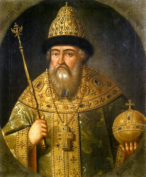Vasili IV of Russia - Portrait of Vasili IV