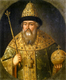 Wassili IV. (Russland)