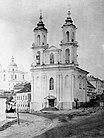Viciebsk, Rynkavaja. Віцебск, Рынкавая (1860-79).jpg
