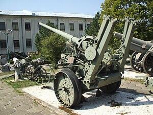 "Vickers Model 1931 - 75mm Vickers antiaircraft gun model 1936/39 displayed in ""King Ferdinand"" National Military Museum, Bucharest"