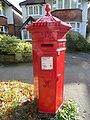 Victorian post box, Beeches Avenue, Sutton 1.jpg