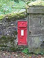 Victorian postbox near Whitfield Hall - geograph.org.uk - 571901.jpg