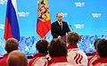 Vladimir Putin 24 February 2014.jpeg