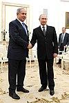 Vladimir Putin and Benyamin Netanyahu (2016-04-21) 01.jpg