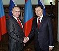 Vladimir Putin and Sükhbaataryn Batbold.jpg