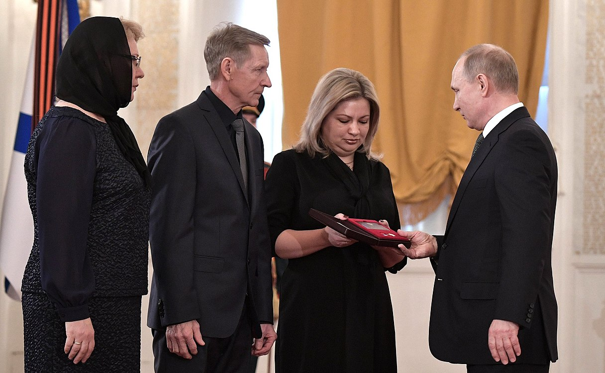 Vladimir Putin at award ceremonies (2018-02-23) 05.jpg