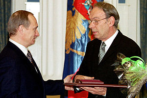 Aleksey Batalov - The awards ceremony of the President in the field of literature and art, Vladimir Putin and Aleksey Batalov, 1 March 2000.