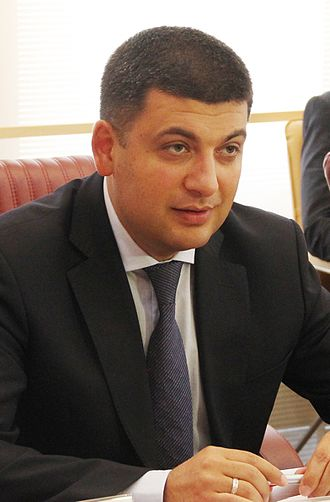 8th Ukrainian Verkhovna Rada - Image: Volodymyr Groisman