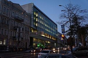 Old Kiev - Image: Volodymyrska 1