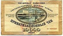 Инвестиционные фонды википедия