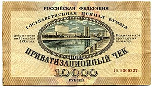 Privatization in Russia - 1992 privatization voucher