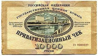 Privatization in Russia - 1992 privatization voucher