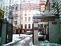 Vysotsky school273(2).jpg