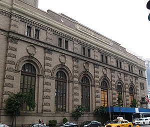 Interborough Rapid Transit Company - IRT Powerhouse