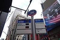 W 49th St Bway 05 - Countdown Clock.jpg