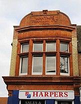 Wantage Tramway Wikipedia