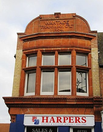 The former head office of the Wantage Tramway Company in Mill Street Wantage Tramway Company.jpg