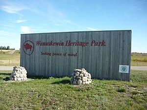 Wanuskewin Heritage Park - Image: Wanuskewin Heritage Park Entrance