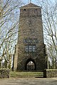 Wasserturm Steinheim.jpg