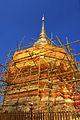 Wat Phrathat Doi Suthep 02.jpg