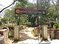 Wayand wildlife santuary gate.JPG