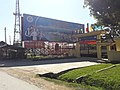 Welcome to Dien Bien banner.jpg