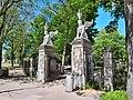 Wertheimpark foto 3.jpg