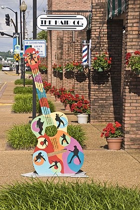 West Main Street, Tupelo, Mississippi (May 2013).jpg