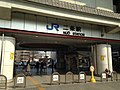 Western entrance of Nijo Station (JR).JPG