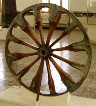 Spoke - A spoked wheel on display at The National Museum of Iran, in Tehran. The wheel is dated to the late 2nd millennium BC and was excavated at Choqa Zanbil.