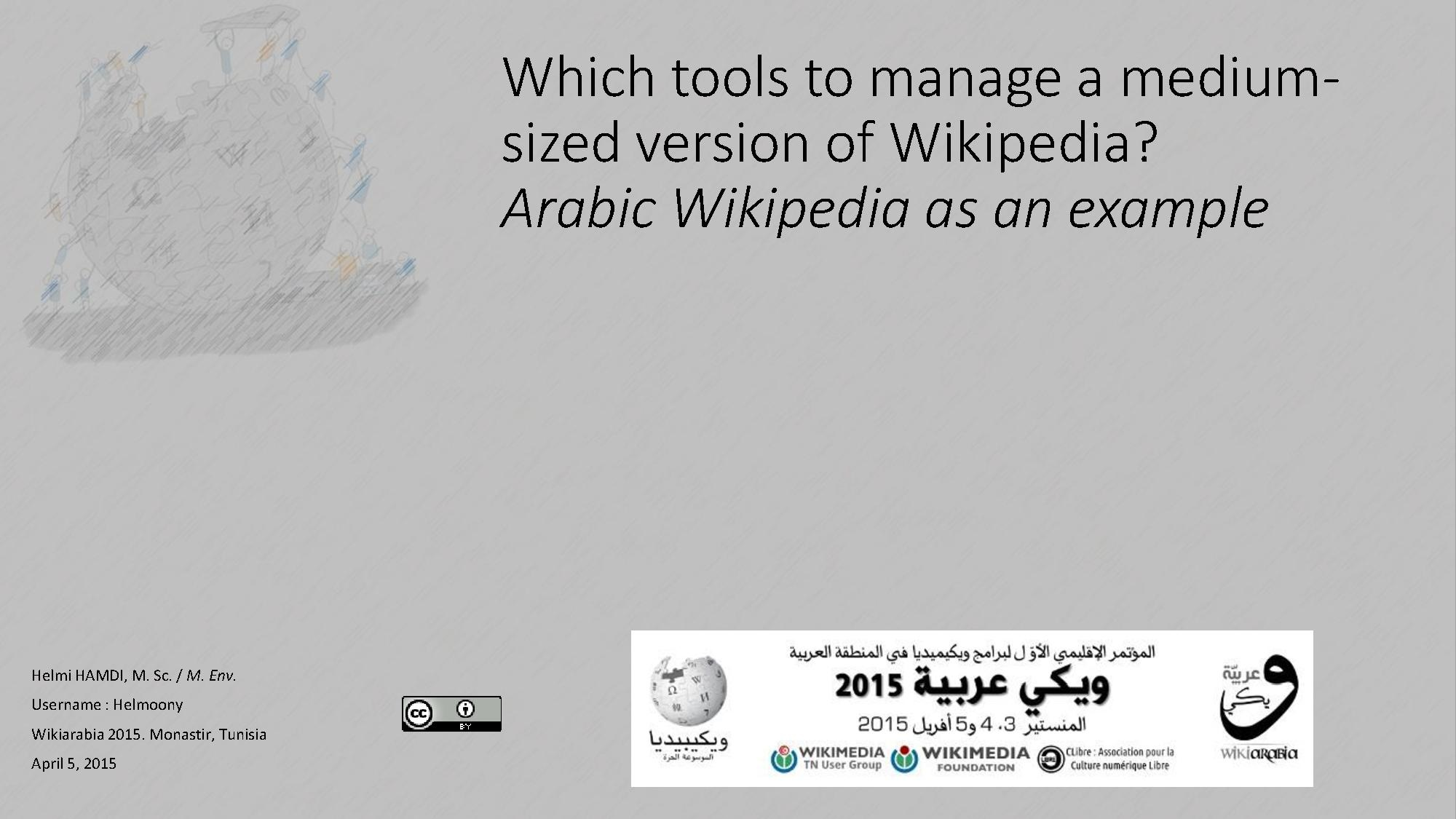 Which tools to manage a medium-sized version of Wikipedia? Arabic Wikipedia as an example