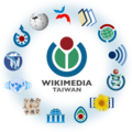 Wikimedia logo family complete with WM TW logo.png